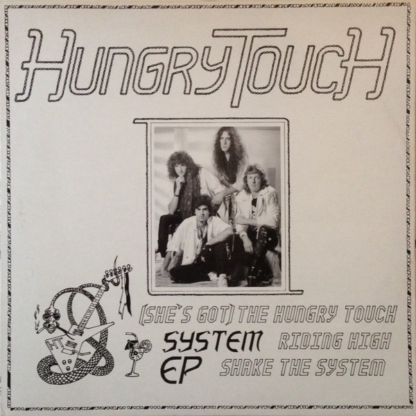 hungry-touch
