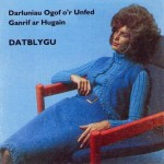 Datblygu EP