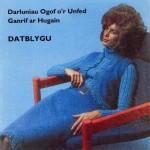 Datblygu EP